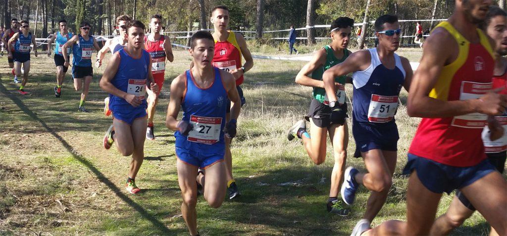 Arrancan los Campeonatos de Andalucía Universitarios 2020